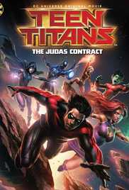 Teen Titans (2017)