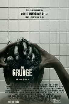 The Grudge 2020 download