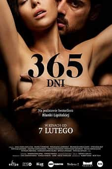 365 Days 2020 download