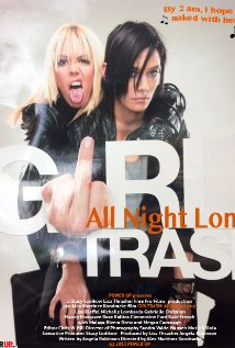 Girltrash: All Night Long 2014