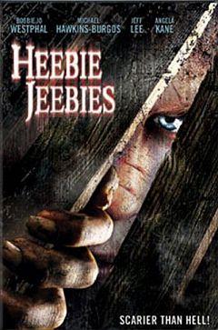 Heebie Jeebies (2013)