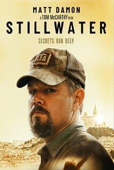 Stillwater 2021 download