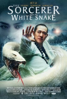The Emperor and the White Snake (2011)