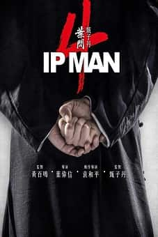 Ip Man 4 The Finale 2019 download