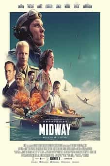 Midway 2019 download