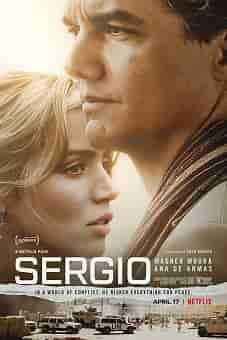 Sergio 2020 download