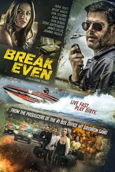 Break Even 2020 download