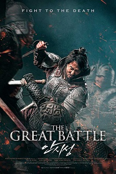 The Great Battle (2018) download