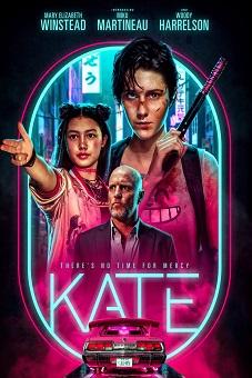 Kate 2021 download