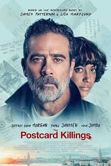 The Postcard Killings 2020 download