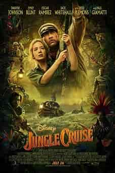 Jungle Cruise 2020 download